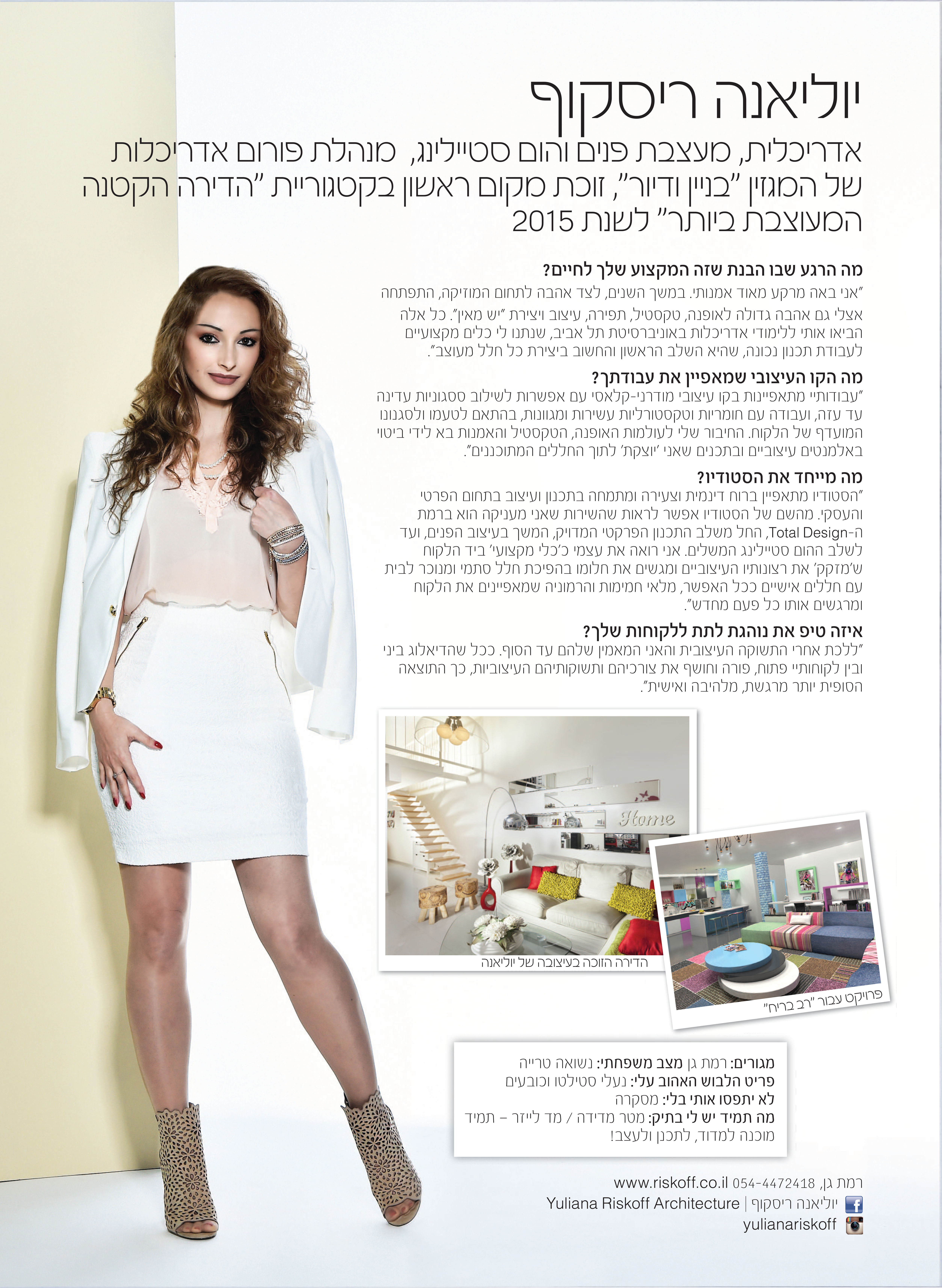 Leading Women - Ready - Page 2